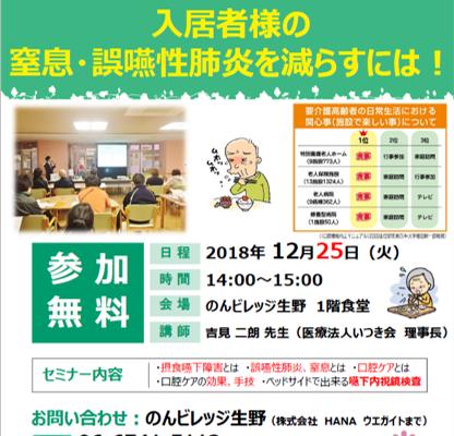 勉強会を開催します!